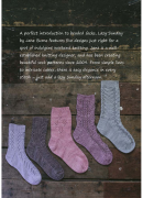 Lazy Sunday Socks Back Cover